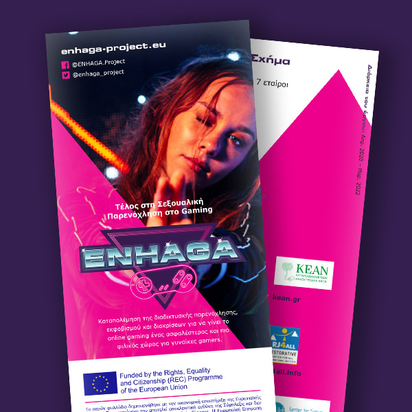 You are currently viewing ENHAGA Leaflet [EL]